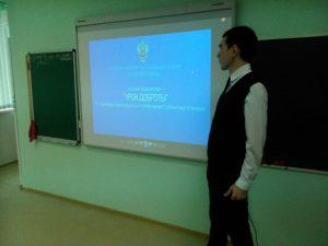 Заместитель директора по ВР Каримов М. Ф.