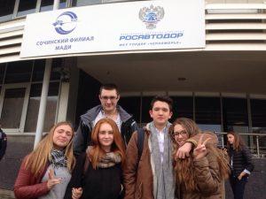 Ученики в МАДИ