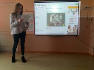 Ученица 8 класса Гармашова Елизавета
