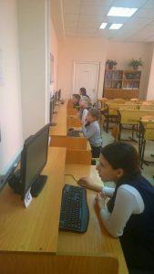 Ученики 4 класса