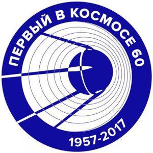 kosmos-logo-ARTEK